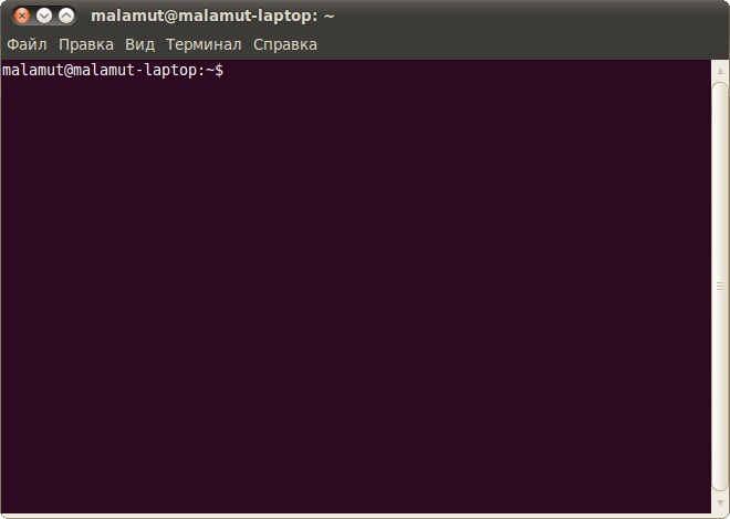 Терминал в Linux