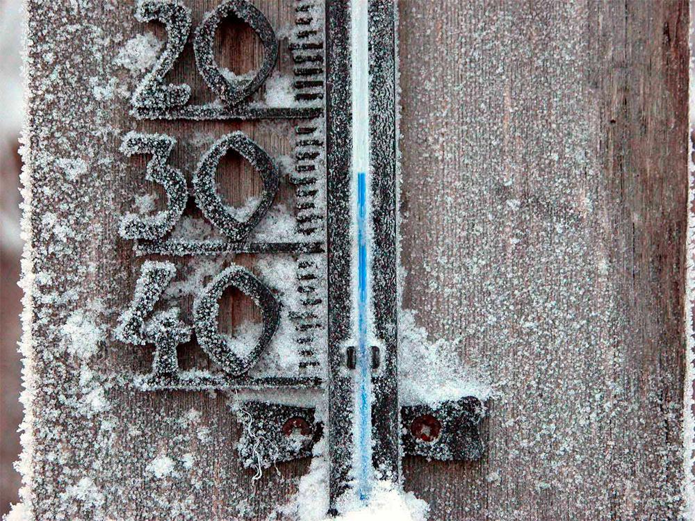 Термометр низкая температура