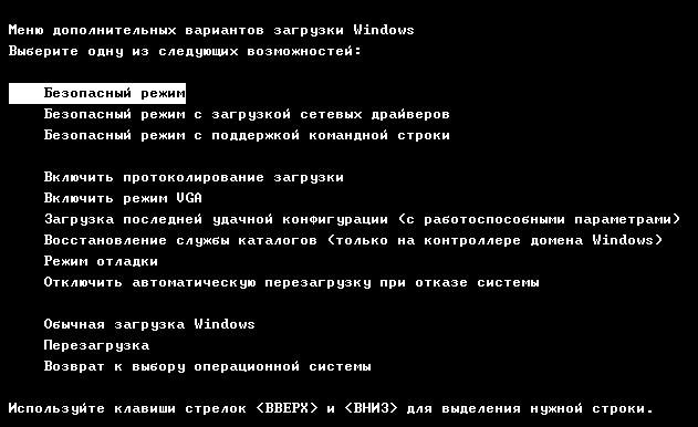 0х0000007в при загрузке windows xp