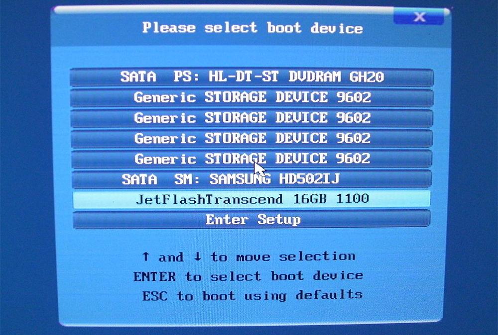 Boot menu - Выбрать флешку
