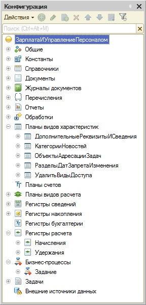 Графический интерфейс 1С