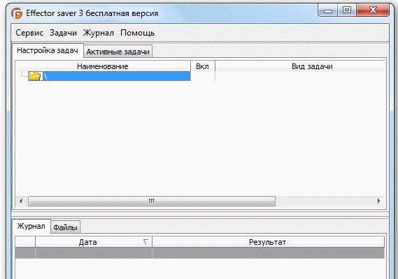 Окно программы Effector Saver