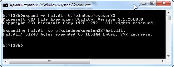 Распаковка файла Hal.dll