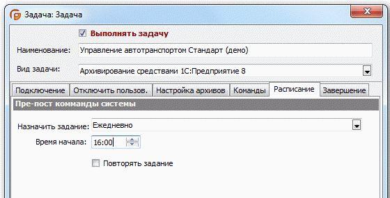 Сохранение копии в Effector Saver