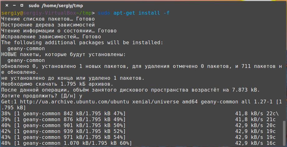 «sudo apt-get -f install»