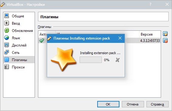 Установка плагина Extension Pack
