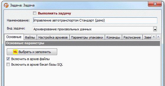 Выбор базы данных в Effector Saver