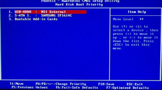 Восстановление BIOSa с накопителя