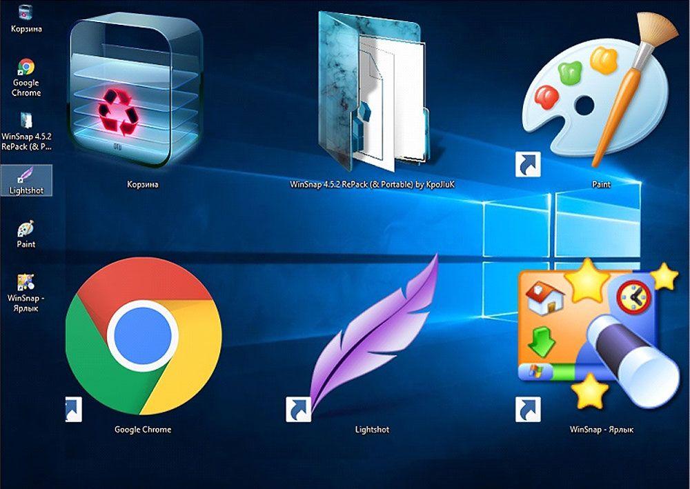 Иконки на рабочем столе Windows 10