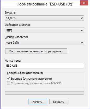 Форматирование флешки в NTFS формате