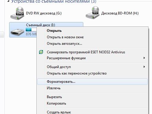 Форматирование через Windows