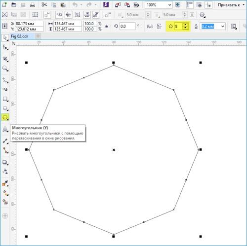 Многоугольник в CorelDRAW