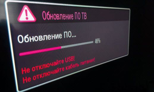 Обновление прошивки телевизора