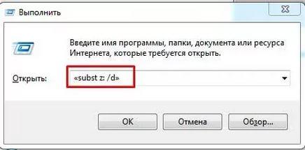 Открытие виртуального диска