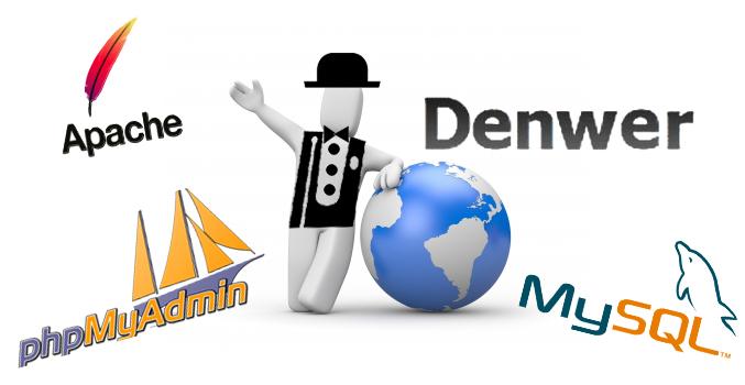 Пакет программного обеспечения