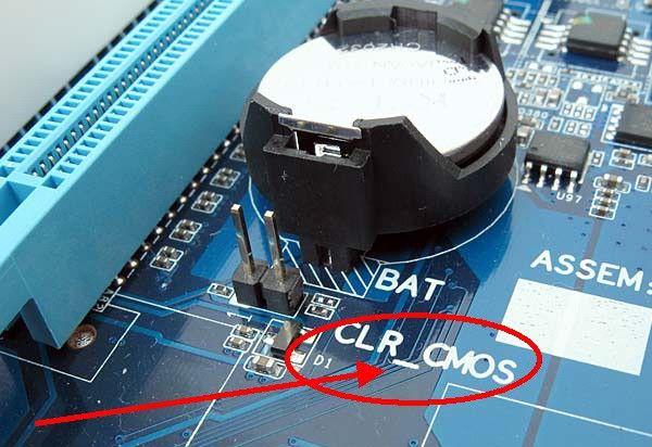 Перемычка Clear CMOS
