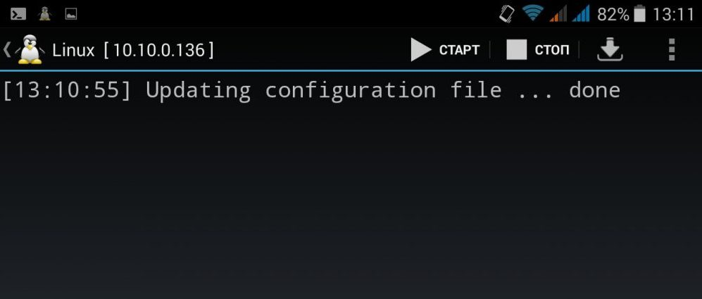 Запуск распаковки файлов