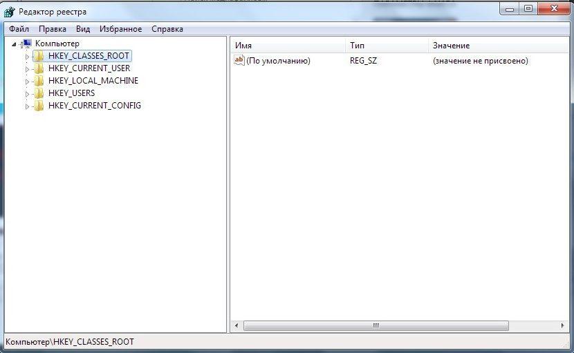 Раздел реестра для файлов