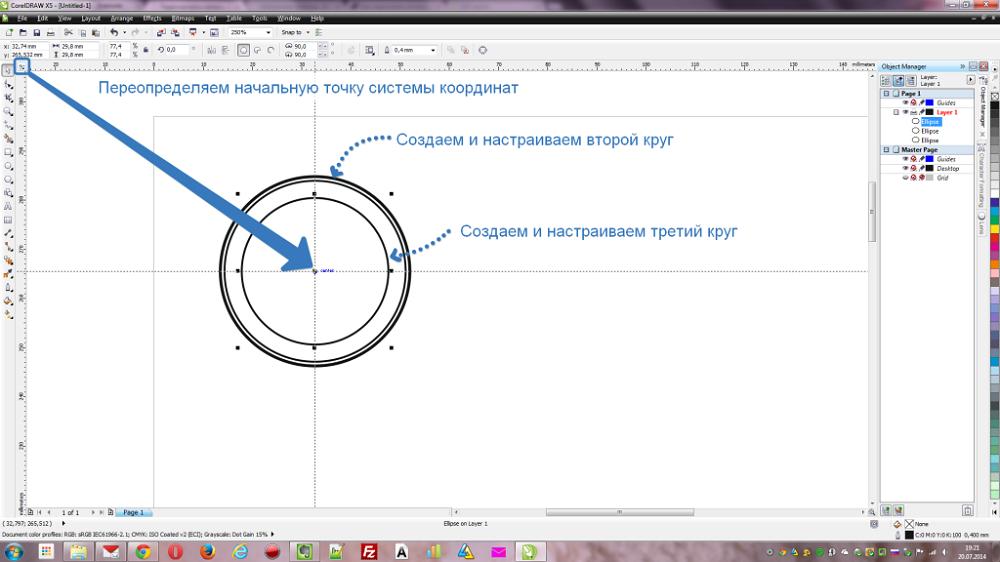 Третий новый круг