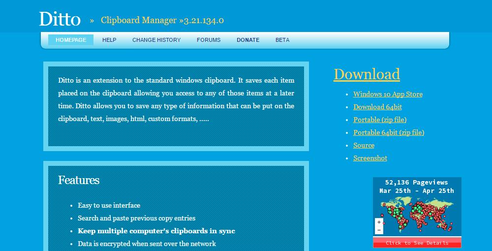 Скачивание Ditto с сайта