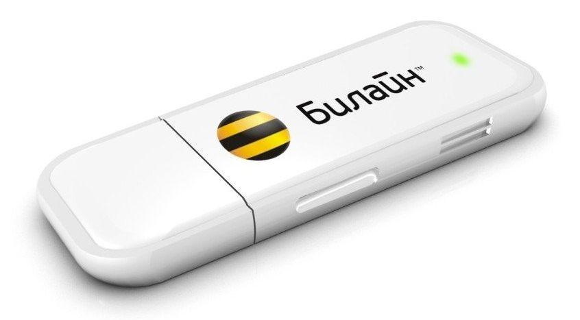 USB модем Beeline