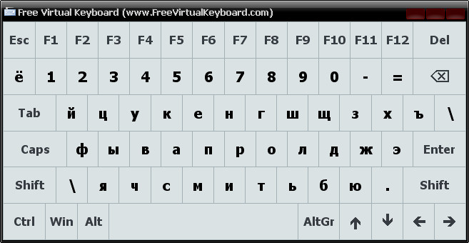 FreeVirtualKeyboard