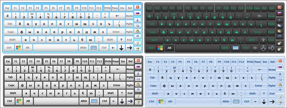 Hot Virtual Keyboard
