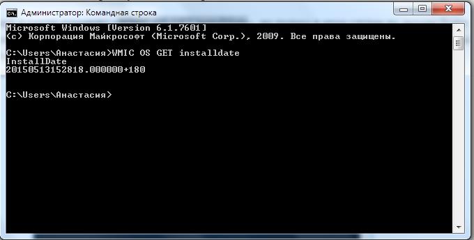 WMIC OS GET installdate