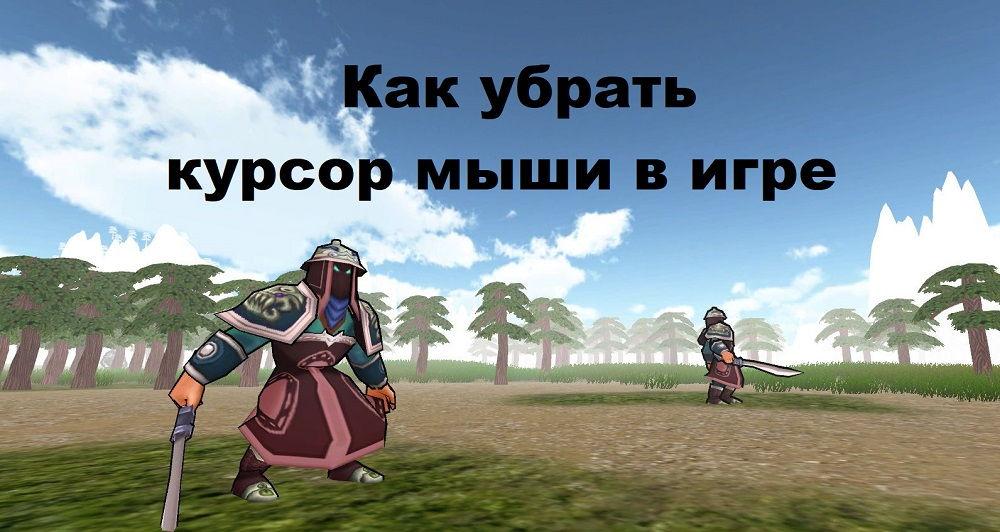 Скриншот компьютерной игры