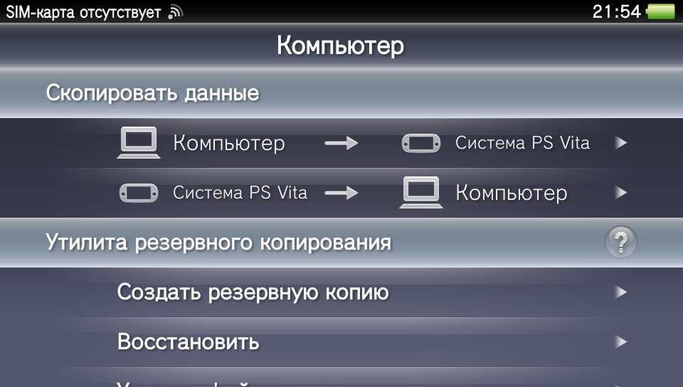 Копирование файлов