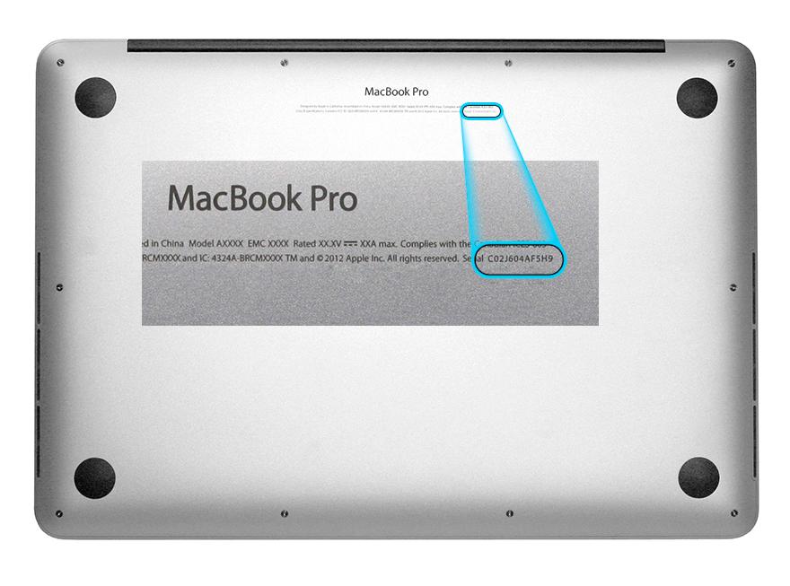 MacBook Pro серийный номер