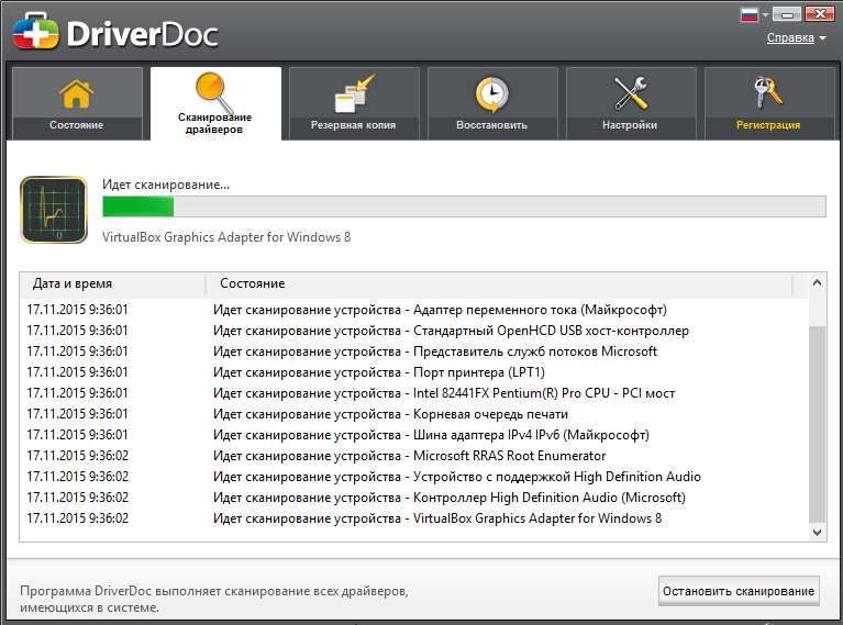 Окно программы DriverDoc