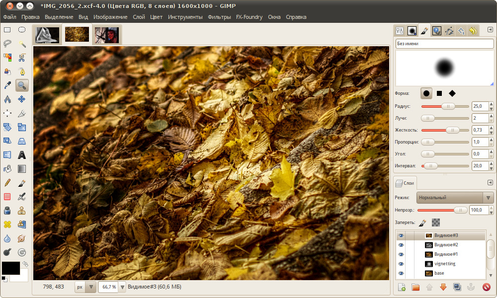 Панель инструментов в GIMP