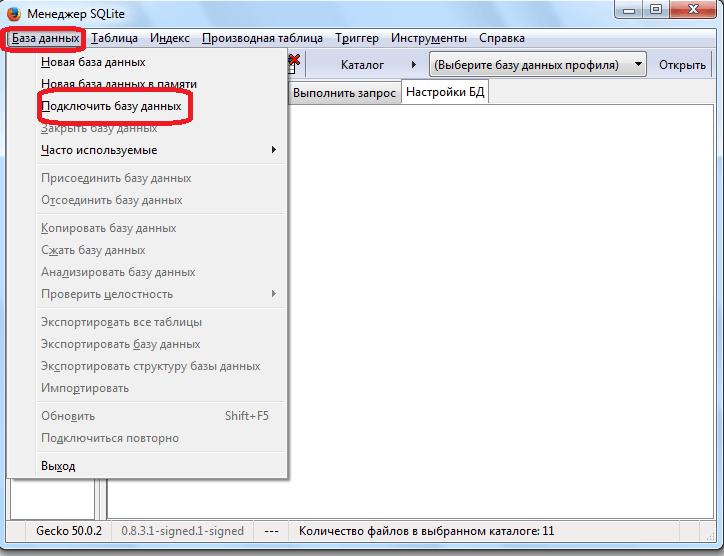 Подключить базу данных в SQLite Manager