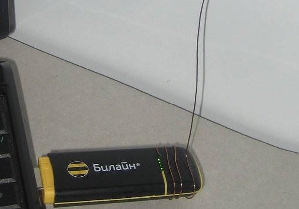 Пример проволочной антенны
