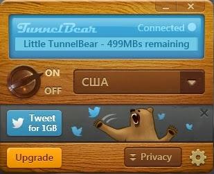Программа TunnelBear