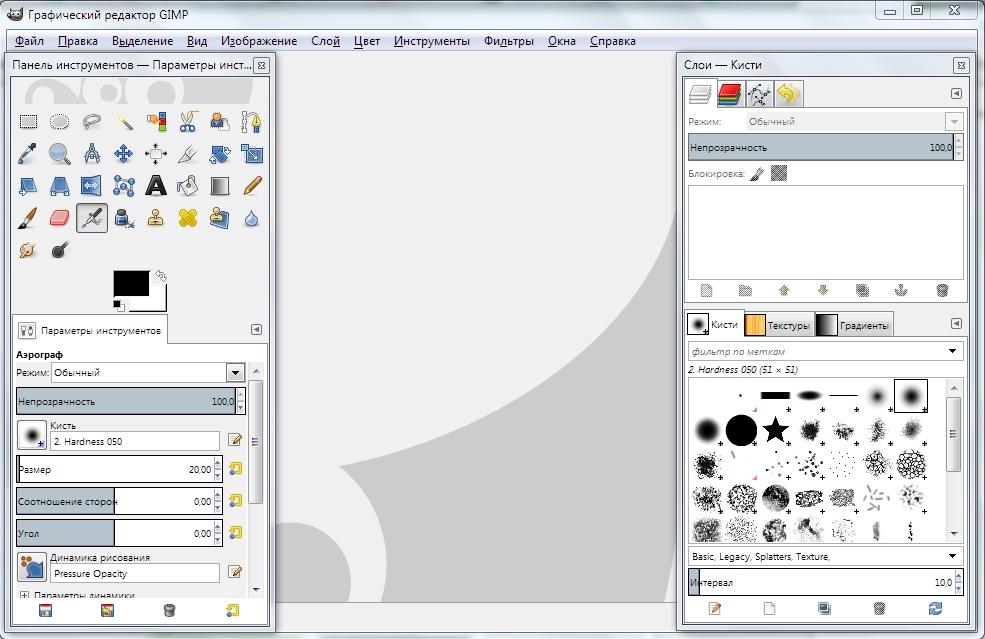 Стандартный интерфейс