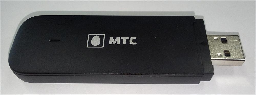 Пример устройства