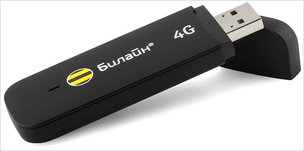 USB-flash