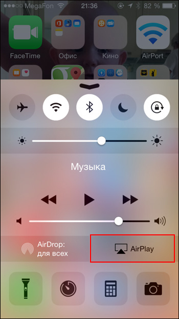 «Видеоповтор AirPlay»