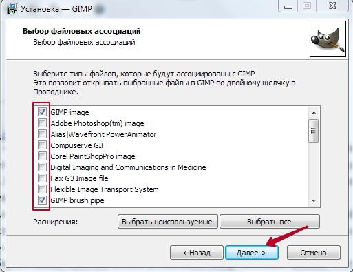«Выбор файловых ассоциаций»