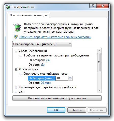 Дополнительные параметры электропитания в Windows 7