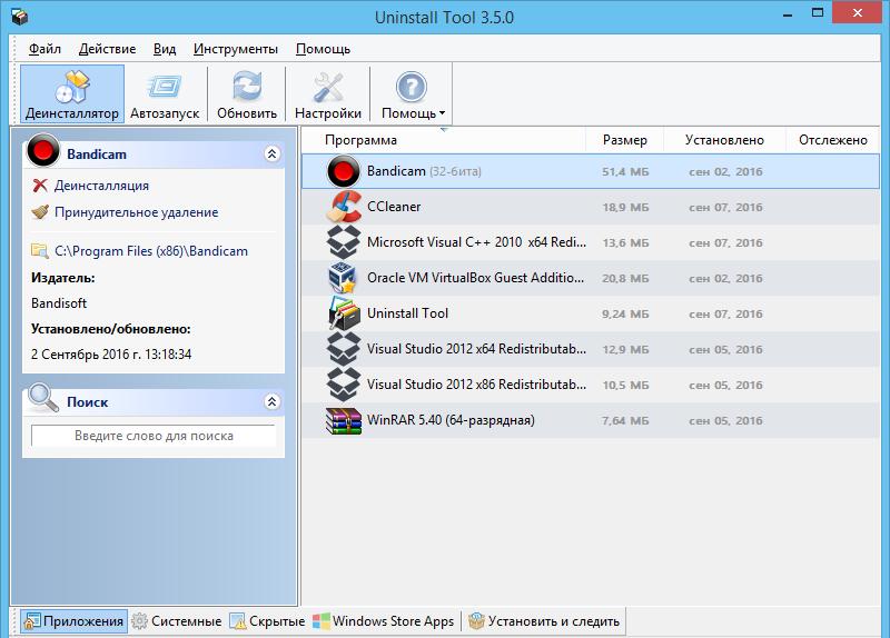 Окно программы Uninstall Tool