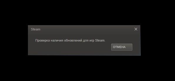 Проверка наличия обновлений для игр Steam
