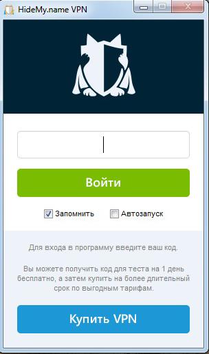 VPN-клиент HideMy.name VPN