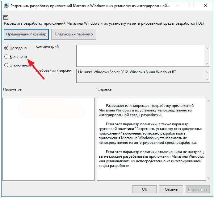 Установка параметров чекбокса