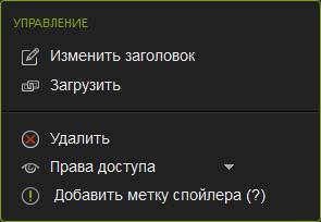 Управление своим контентом в Steam