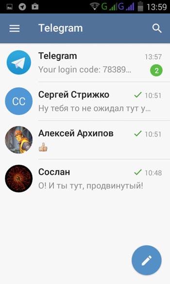 Окно программы Telegram