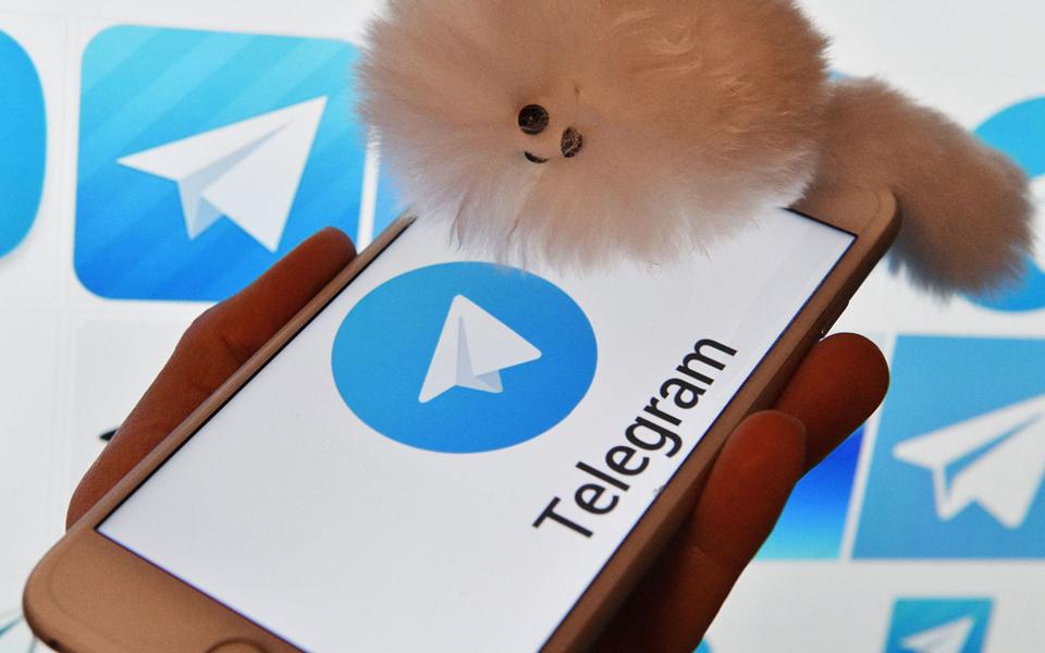 Приложение Telegram в телефоне