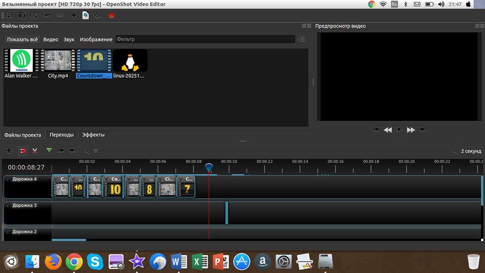 ИнтерфейсOpenShot Video Editor